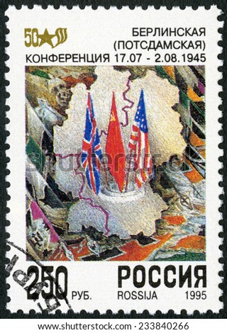 RUSSIA - CIRCA 1995: A stamp printed in Russia shows map of divided Germany, The Berlin (Potsdam) Conference (17 July - 2 August 1945), devoted End World War II, 50th Anniversary, circa 1995 - stock photo