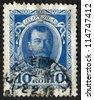 RUSSIA - CIRCA 1913: A stamp printed in Russia shows portrait of Nicholas II . Romanov Dynasty. 10k. Scott Catalog 218 A21, circa 1913 - stock photo