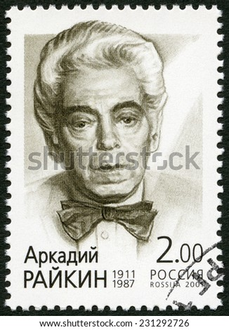 RUSSIA - CIRCA 2001: A stamp printed in Russia shows portraits of Arkady Raikin(1911-1987), Comedian, circa 2001