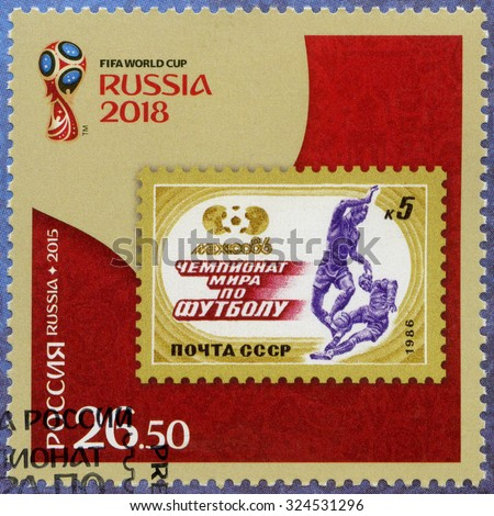 RUSSIA - CIRCA 2015: A stamp printed in Russia shows stamp with 1986 FIFA World Cup Mexico, dedicated the 2018 FIFA World Cup Russia, circa 2015  - stock photo