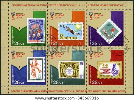 RUSSIA - CIRCA 2015: A stamp printed in Russia, shows stamps FIFA World Cup, dedicated the 2018 FIFA World Cup Russia, circa 2015 - stock photo