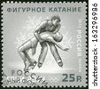 RUSSIA - CIRCA 2013: A stamp printed in Russia shows XXII Olympic Winter Games in Sochi 2014, Olympic winter Sports, figure skating, circa 2013 - stock photo