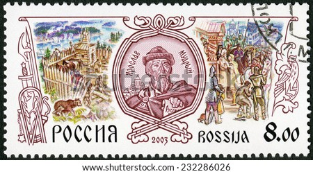 RUSSIA - CIRCA 2003: A stamp printed in Russia shows Yaroslav Mudry (the Wise) (978-1054), Grand Prince of Kiev, circa 2003 - stock photo