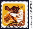 RUSSIA - CIRCA 1961: a stamp printed in the Russia shows African Breaking Chains and Map, Africa Day and 3rd Conference of Independent African States, Cairo, circa 1961 - stock photo