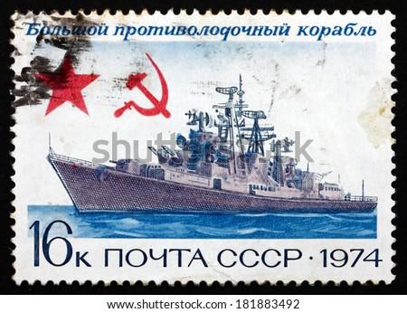 RUSSIA - CIRCA 1974: a stamp printed in the Russia shows Anti-submarine Cruiser, Soviet Warship, circa 1974 - stock photo