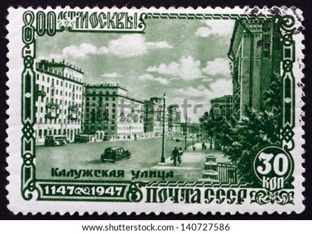 RUSSIA - CIRCA 1947: a stamp printed in the Russia shows Kaluga Street, 800th Anniversary of Founding of Moscow, circa 1947