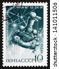 RUSSIA - CIRCA 1970: a stamp printed in the Russia shows Luna 16, Unmanned Automatic Moon Mission, circa 1970 - stock photo
