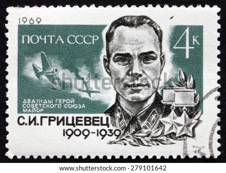 RUSSIA - CIRCA 1969: a stamp printed in the Russia shows Major S. I. Gritsevets and Fighter Planes, Hero of the Soviet Union, circa 1969 - stock photo