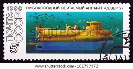 RUSSIA - CIRCA 1990: a stamp printed in the Russia shows Sever-2, Civilian Submarine, circa 1990 - stock photo