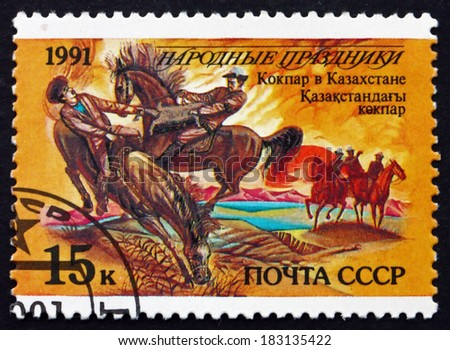 RUSSIA - CIRCA 1991: a stamp printed in the Russia shows Two Horseman, Kazakhstan, Folk Holiday, circa 1991