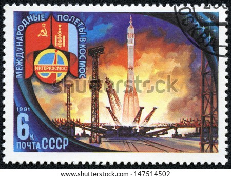 RUSSIA - CIRCA 1981: A stamp printed in The Soviet Union devoted to the international partnership between Soviet Union and Foreign countries in space,take-off spacecraft,circa 1981