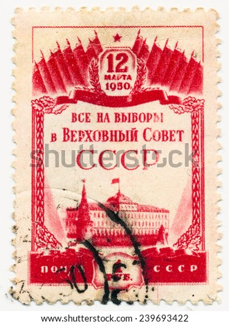 RUSSIA - CIRCA 1950: A stamp printed in USSR, shows Kremlin, All the elections to the Supreme Soviet of the USSR, circa 1950 - stock photo