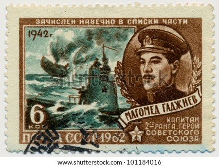 RUSSIA - CIRCA 1962: A stamp printed in USSR, shows portrait of Magomet Gadzhiyev (1907-1942) of Soviet Navy submarine commander and Hero of the Soviet Union, circa 1962 - stock photo
