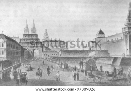 RUSSIA - CIRCA 2011: Illustration from the textbook The History of Russia, published in the Russia shows Moscow, 19th century, circa 2011 - stock photo