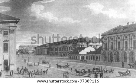 RUSSIA - CIRCA 2011: Illustration from the textbook The History of Russia, published in the Russia shows Nevsky Prospect in St. Petersburg, Russia, 19th century, circa 2011 - stock photo