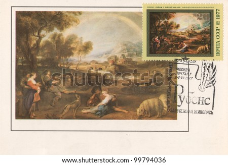 """RUSSIA - CIRCA 1977: Old maximum card and stamp printed in Russia a painting by Paul Rubens from the Hermitage collection """" Landscape with a Rainbow """", circa 1977 - stock photo"""