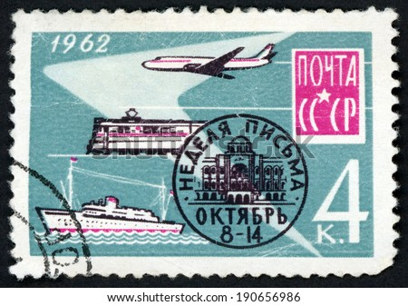 RUSSIA - CIRCA 1962: post stamp printed in USSR (CCCP, soviet union) shows plane, trolley, boat; mail and transportation; international letter writing week, Scott 2641 A1348 4k blue pink , circa 1962 - stock photo