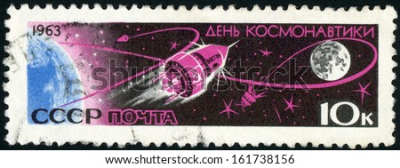 RUSSIA - CIRCA 1963: post stamp printed in USSR (CCCP, soviet union) shows spacecraft Vostok 1, Earth & moon; Cosmonauts day series, Scott 2732b A1387 10k blue black pink, circa 1963 - stock photo