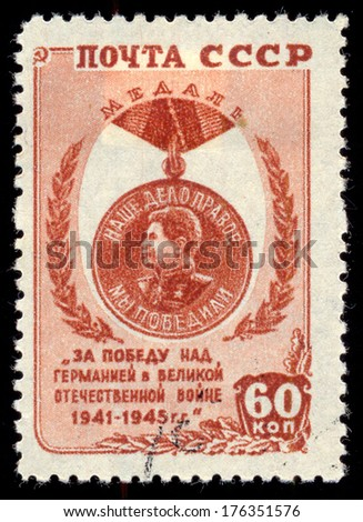 """RUSSIA - CIRCA 1946: Postage stamps printed in USSR shows """"Medal For the Victory Over Germany in the Great Patriotic War 1941-1945"""" , circa 1946 - stock photo"""