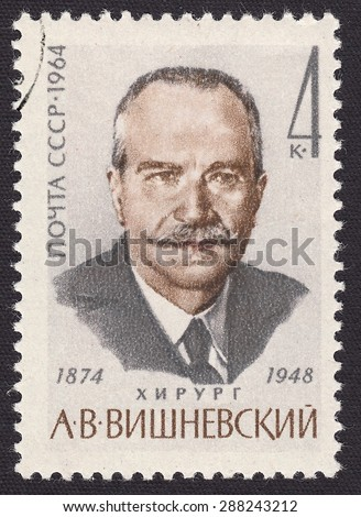 RUSSIA - CIRCA 1964: stamp printed by Russia, shows Alexander Vishnevsky - Russian and Soviet military surgeon, circa 1964 - stock photo