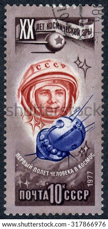 RUSSIA - CIRCA 1977: stamp printed by Russia, shows astronaut, space circa 1977 - stock photo
