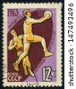 RUSSIA  - circa 1963: stamp printed by Russia, shows basketball, sport circa 1963 - stock photo