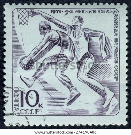 RUSSIA  - circa 1971: stamp printed by Russia, shows basketball, sport circa 1971 - stock photo