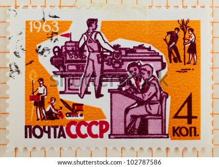RUSSIA - CIRCA 1963: stamp printed by Russia, shows children, circa 1963.