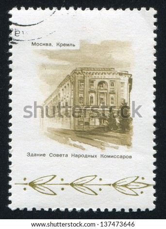 RUSSIA - CIRCA 1970: stamp printed by Russia, shows Council of People's Commissars Building, circa 1970