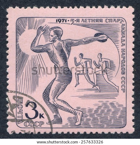 RUSSIA  - circa 1971: stamp printed by Russia, shows Discus throw, sport circa 1971 - stock photo