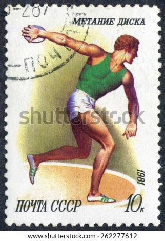 RUSSIA  - circa 1981: stamp printed by Russia, shows Discus throw, sport circa 1981 - stock photo
