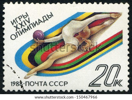 RUSSIA - circa 1988: stamp printed by Russia, shows Gymnastics, Rhythmic gymnastics, olympic sport circa 1988 - stock photo