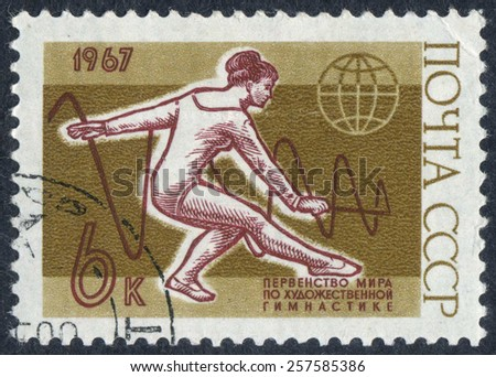 RUSSIA - circa 1967: stamp printed by Russia, shows Gymnastics, Rhythmic gymnastics, olympic sports circa 1967 - stock photo