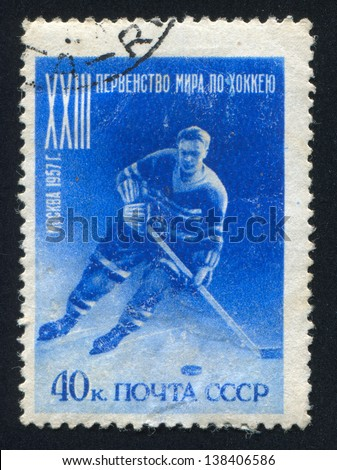 RUSSIA - CIRCA 1957: stamp printed by Russia, shows Ice Hockey Player, circa 1957