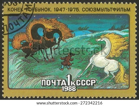 RUSSIA - CIRCA 1988: stamp printed by Russia, shows  KONEK-Gorbunok (the little horse-hunchback) - Cartoon heroes of the cult Soviet movie, circa 1988 - stock photo