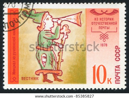 RUSSIA - CIRCA 1978: stamp printed by Russia, shows Messenger with trumpet and staff, from 14th century Psalm book, circa 1978