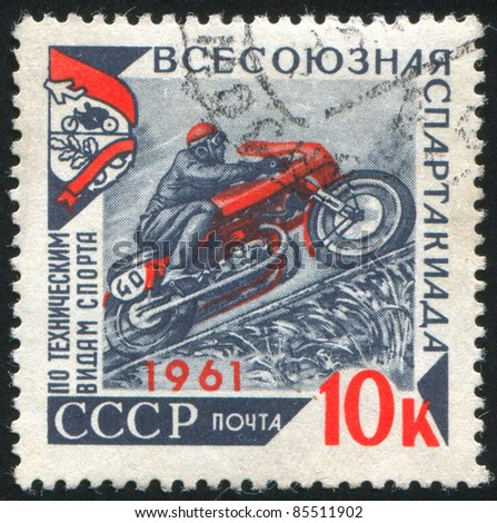 RUSSIA - CIRCA 1961: stamp printed by Russia, shows Motorcycle race, circa 1961