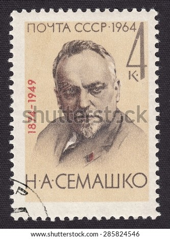 RUSSIA - CIRCA 1964: stamp printed by Russia, shows Nikolai Semashko - the doctor, the Soviet party and statesman, circa 1964 - stock photo