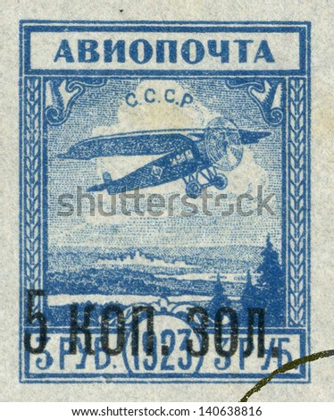 RUSSIA - CIRCA 1923: stamp printed by Russia, shows old plane circa 1923 - stock photo