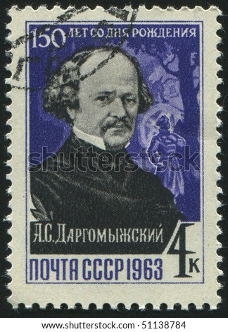 RUSSIA - CIRCA 1963: stamp printed by Russia, shows portrait Dargomyzhski, circa 1963.