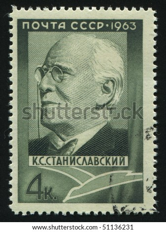 RUSSIA - CIRCA 1963: stamp printed by Russia, shows portrait Stanislavski, circa 1963.