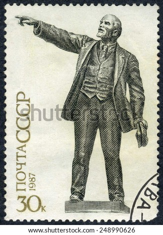 RUSSIA - CIRCA 1987: stamp printed by Russia, shows portraits of dictator Lenin circa 1987 - stock photo