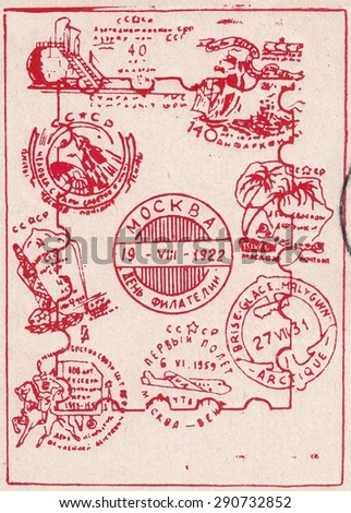 RUSSIA - CIRCA 1966: stamp printed by Russia, shows Post print of the USSR on an old envelope, circa 1966 - stock photo