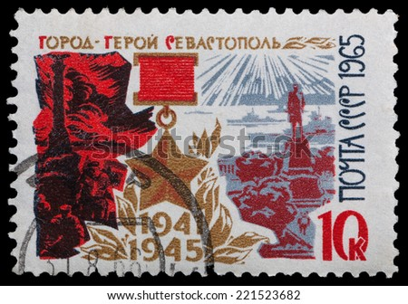 RUSSIA - CIRCA 1965: stamp printed by Russia, shows Red Star Medal, Hero City Sevastopol, circa 1965 - stock photo