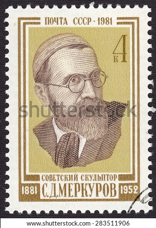 RUSSIA - CIRCA 1981: stamp printed by Russia, shows Sergey Merkurov - Russian, Soviet sculptor-muralist,circa 1981 - stock photo