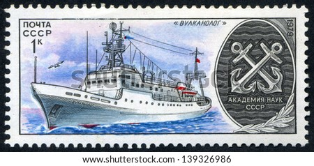 RUSSIA - CIRCA 1979: stamp printed by Russia, shows ship  circa 1979