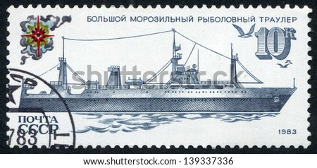 RUSSIA - CIRCA 1983: stamp printed by Russia, shows ship, trawler  circa 1983