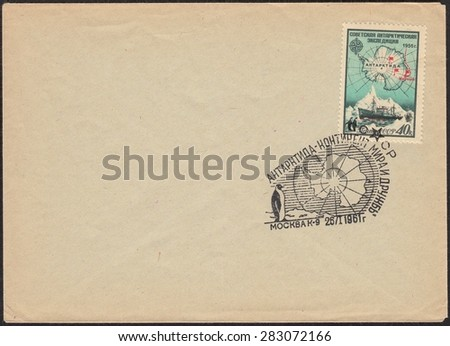 RUSSIA - CIRCA 1961: stamp printed by Russia, shows Soviet Antarctic expedition 1956.Mailing envelope the USSR, circa 1961 - stock photo