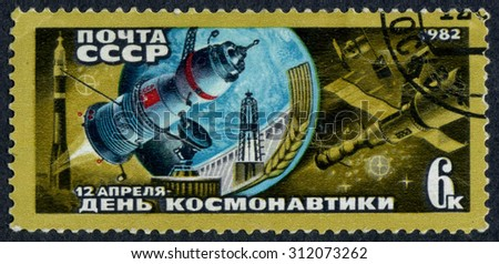 RUSSIA - CIRCA 1982: stamp printed by Russia, shows spaceship, circa 1982