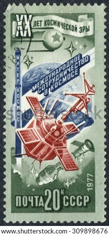 RUSSIA - CIRCA 1977: stamp printed by Russia, shows spaceship, space, circa 1977